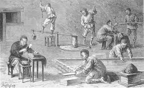 Picture of early paper making